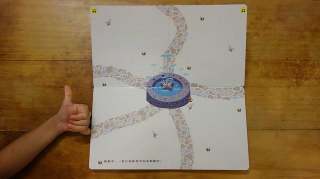 迪泥泥遊樂園裡面@《走到哪貼到哪:賴馬的遊樂園遊戲貼紙書》,親子天下