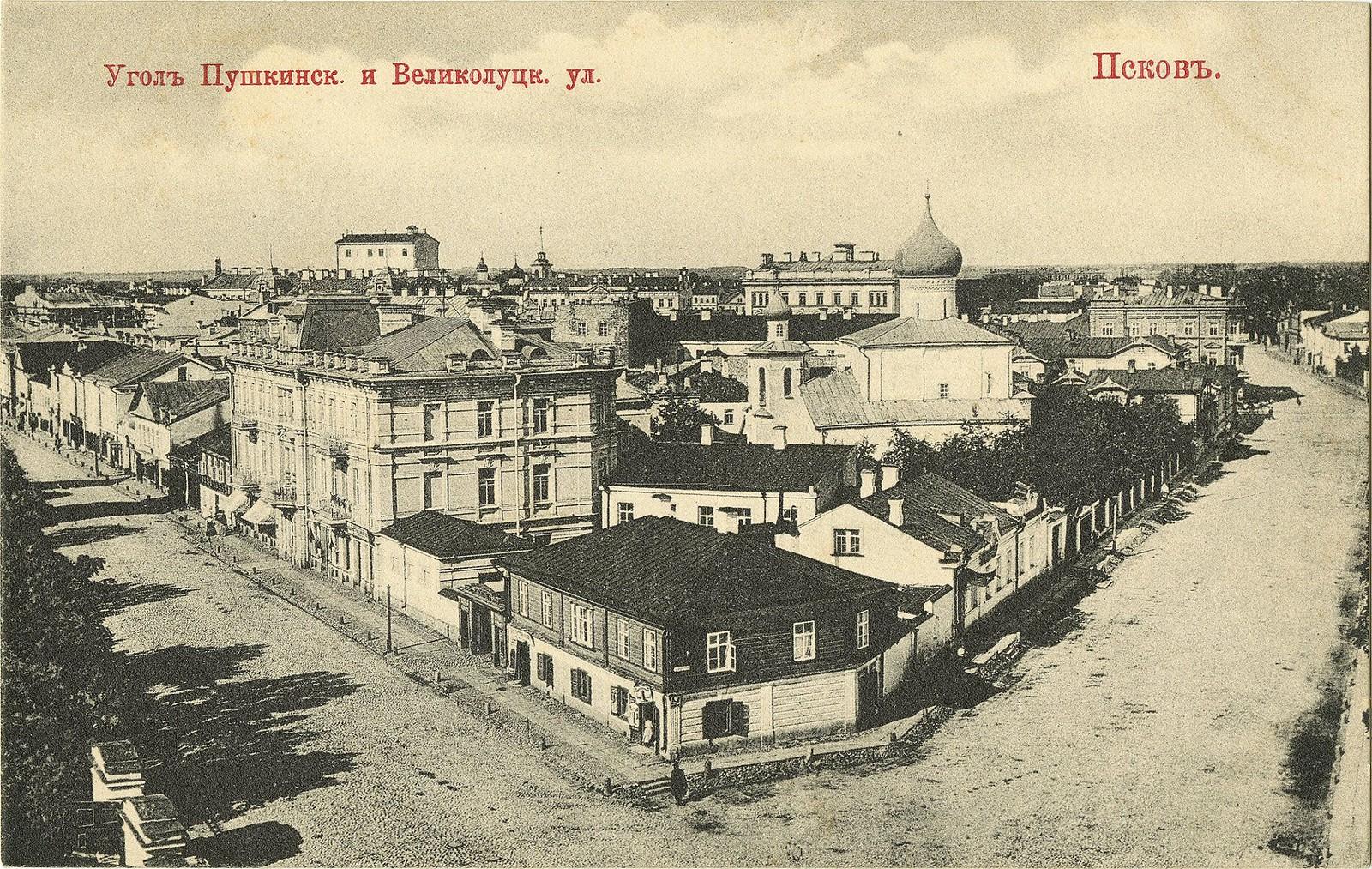 Угол Пушкинской и Великолуцкой улиц