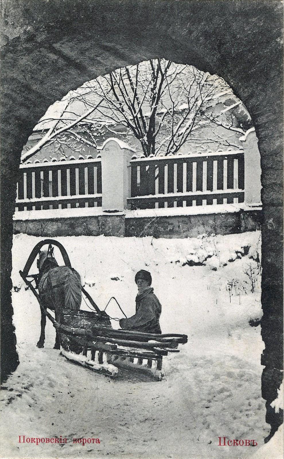 Покровские ворота