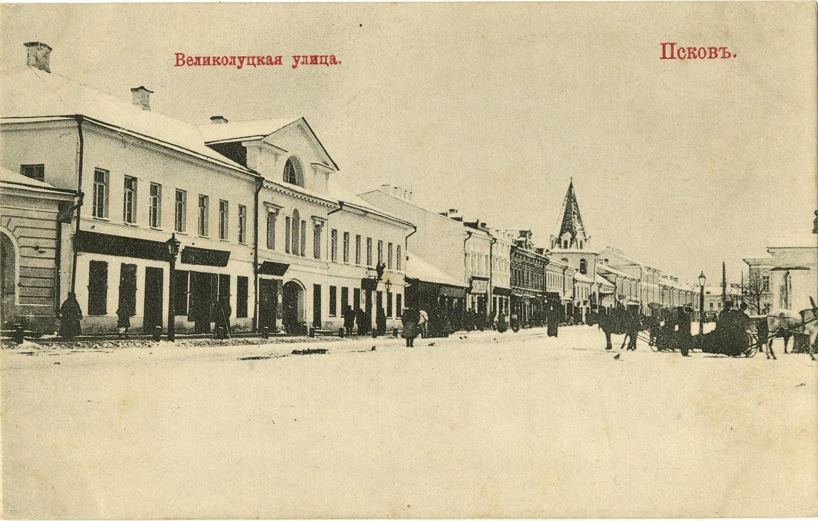 Великолуцкая улица.1