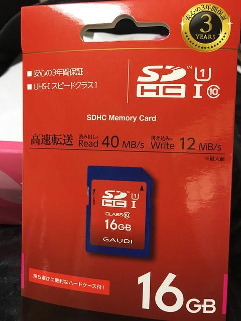 SDカードを買ってきた。