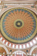 Dome Interior - Nizamiye Mosque