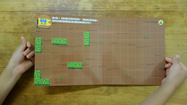 迷宮貼@《走到哪貼到哪:賴馬的遊樂園遊戲貼紙書》,親子天下