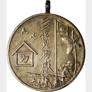 Silver Surrender of Bataan medal reverse