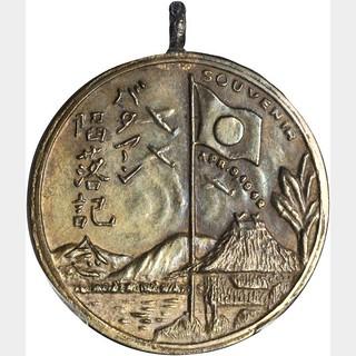 Silver Surrender of Bataan medal obverse