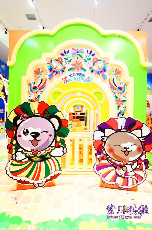 高雄遊樂園-0001