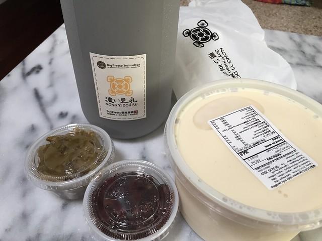 黒芝麻豆乳・日式豆花