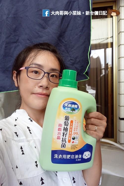 夏天 抗菌防霉 臭 洗衣精 潮濕 (19)
