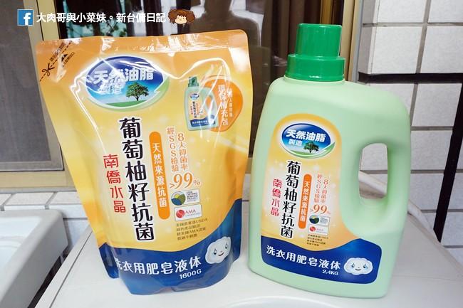 夏天 抗菌防霉 臭 洗衣精 潮濕 (15)