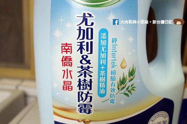 夏天 抗菌防霉 臭 洗衣精 潮濕 (10)