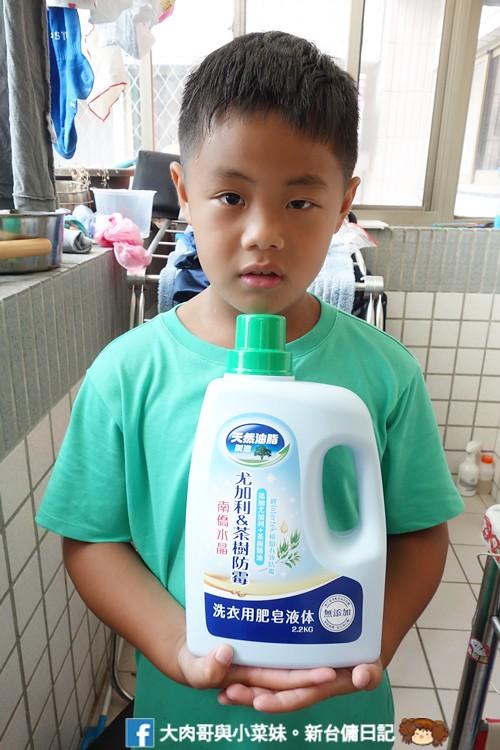 夏天 抗菌防霉 臭 洗衣精 潮濕 (20)