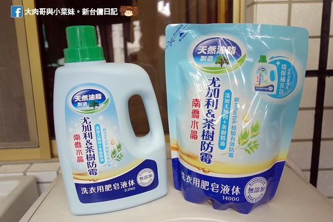 夏天 抗菌防霉 臭 洗衣精 潮濕 (9)
