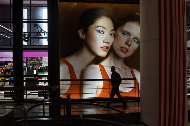 Mall Walk