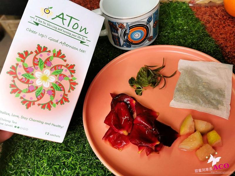 ATon烏龍茶食譜 1