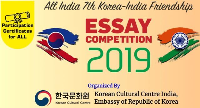 India Korea Friendship Essay Competition 2019: Registration