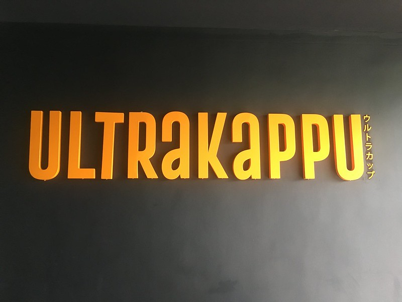 UltraKappu, Old Balara