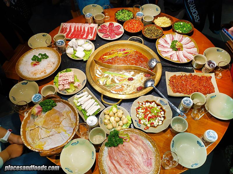 Le Shan Hotpot Restaurant