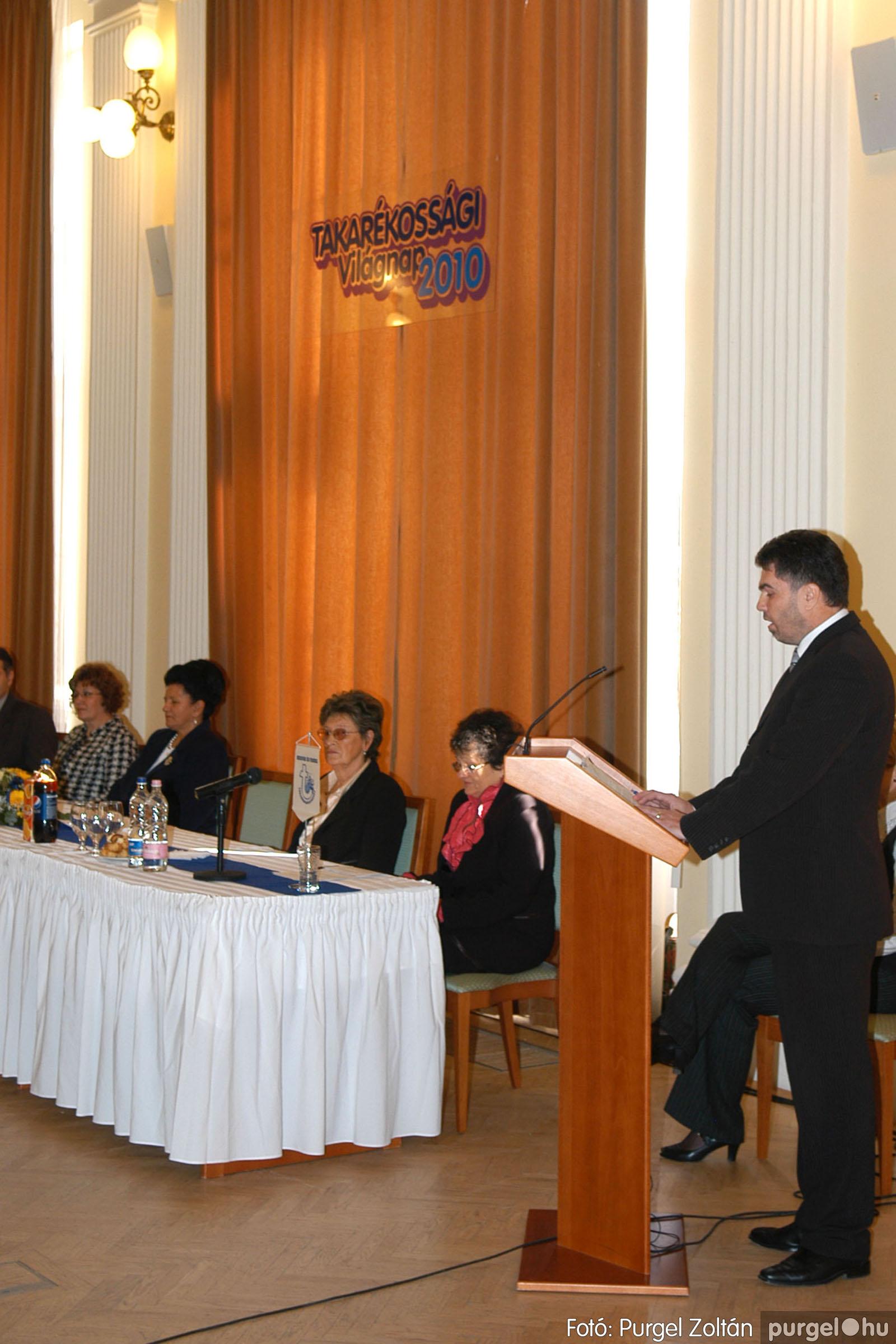 2010.10.28. 029 Szegvár és Vidéke Takarékszövetkezet takarékossági világnap rendezvény - Fotó:P. Z..jpg