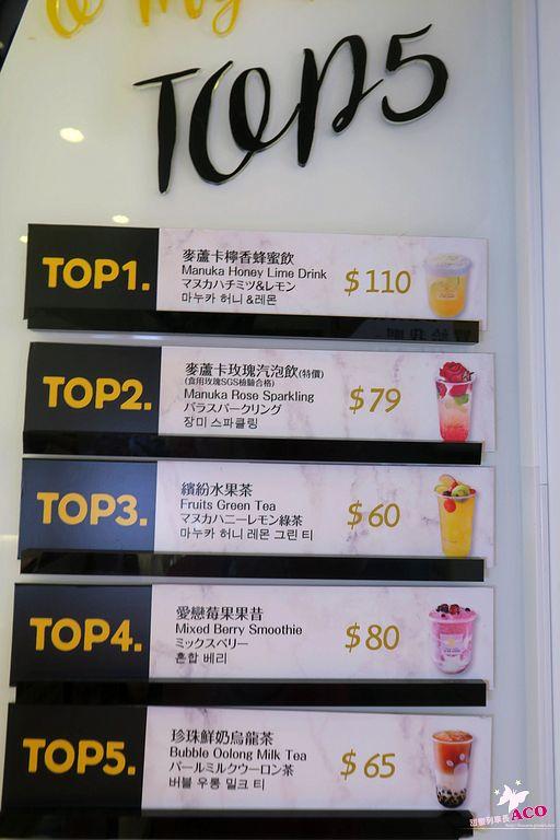 饒河街 飲料8