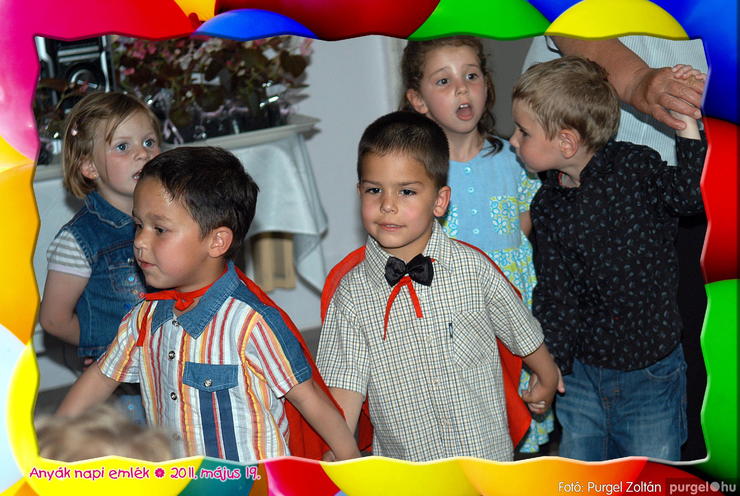 2011.05.19. 039 Kurca-parti Óvoda évzáró 2011. - Kisvakond csoport - Fotó:PURGEL ZOLTÁN© 403.jpg