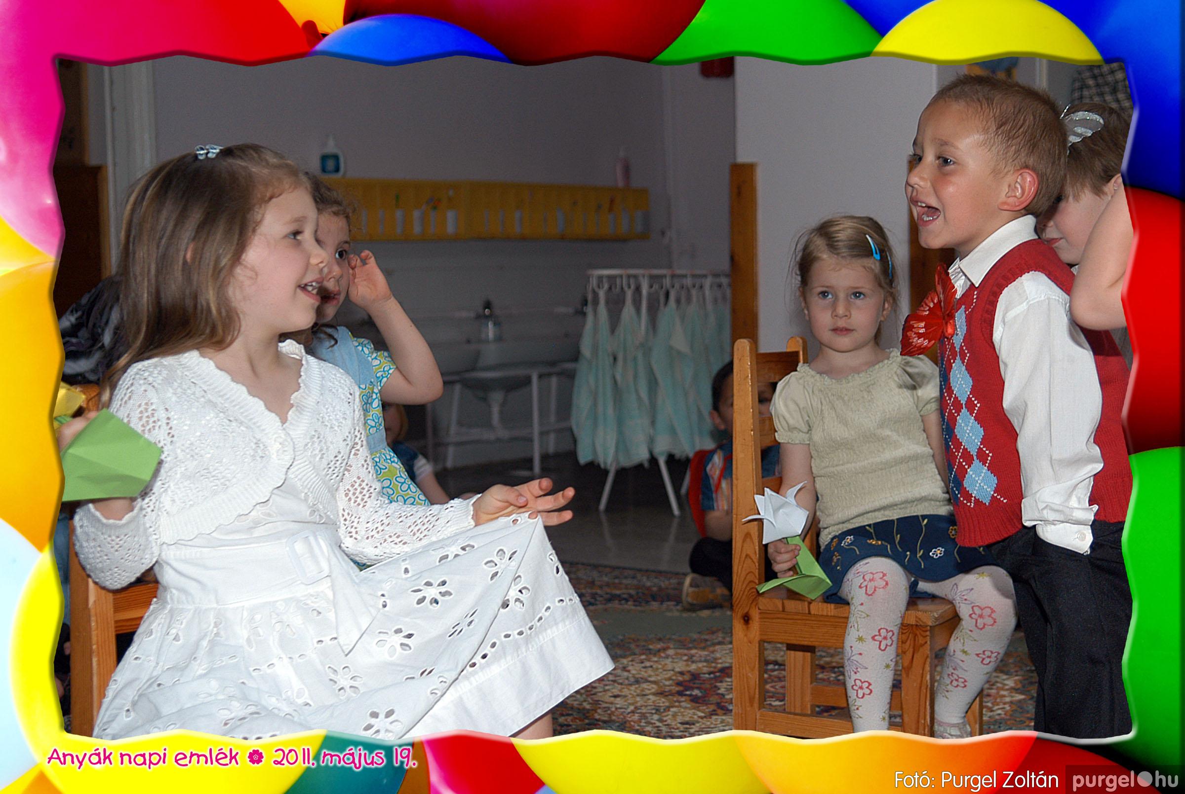 2011.05.19. 051 Kurca-parti Óvoda évzáró 2011. - Kisvakond csoport - Fotó:PURGEL ZOLTÁN© 415.jpg