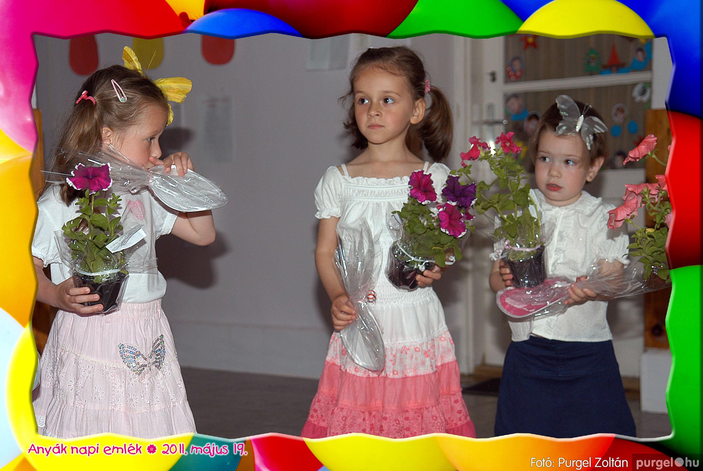 2011.05.19. 061 Kurca-parti Óvoda évzáró 2011. - Kisvakond csoport - Fotó:PURGEL ZOLTÁN© 425.jpg