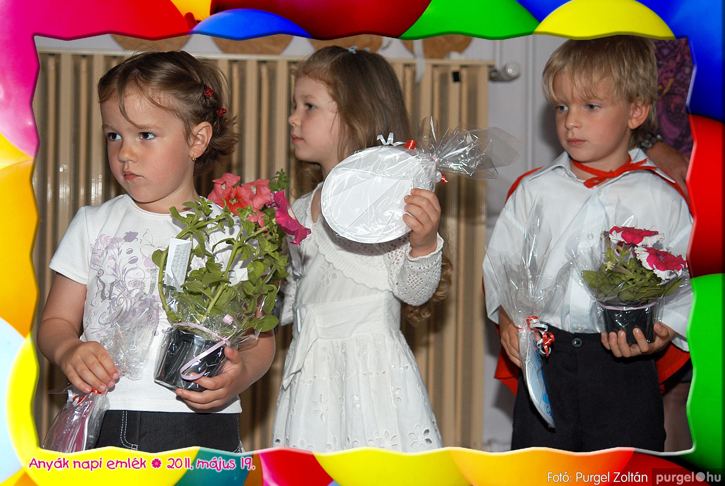 2011.05.19. 067 Kurca-parti Óvoda évzáró 2011. - Kisvakond csoport - Fotó:PURGEL ZOLTÁN© 431.jpg