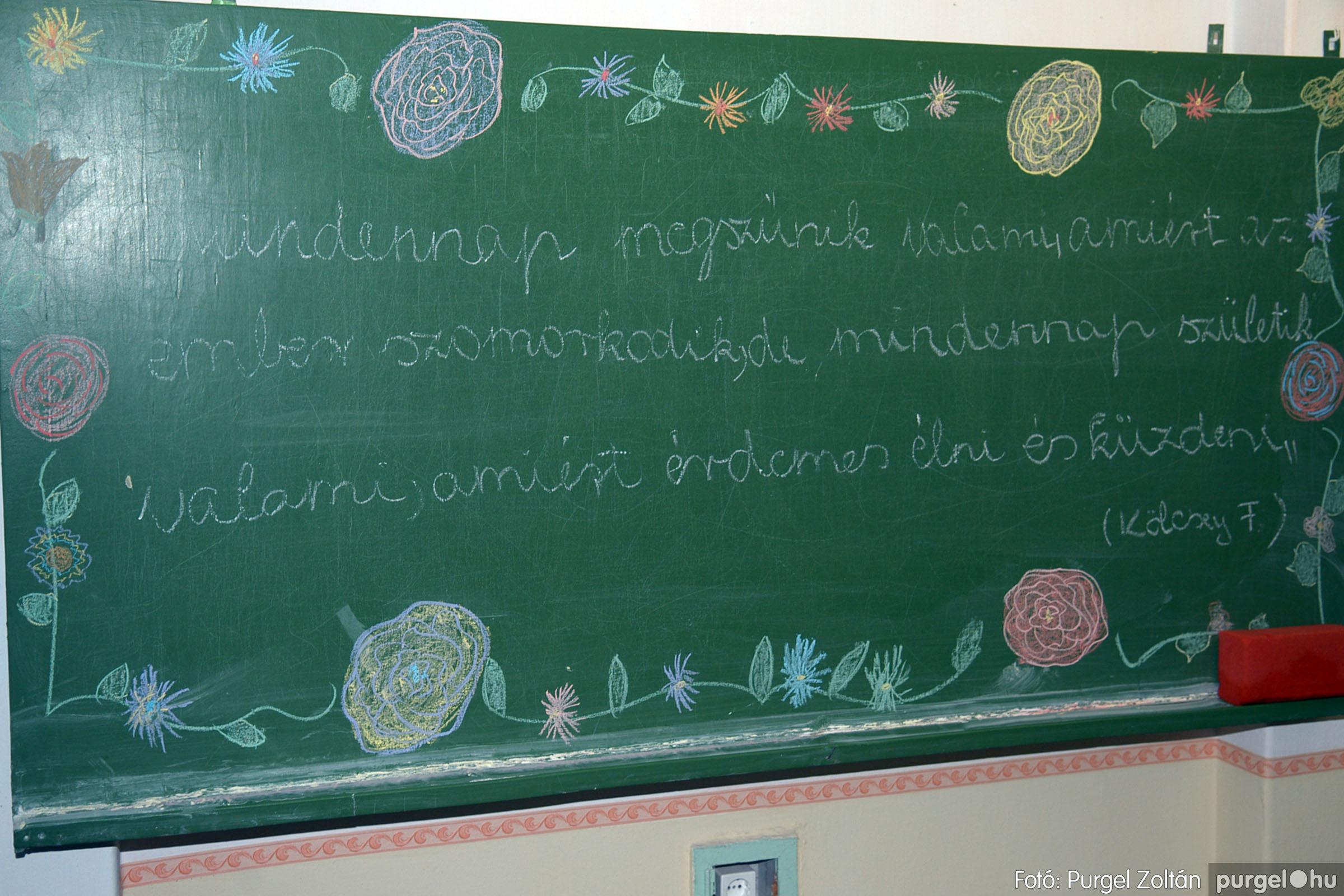 2011.06.18. 038 Forray Máté Általános Iskola ballagás 2011. - Fotó:PURGEL ZOLTÁN© DSC_0052q.jpg