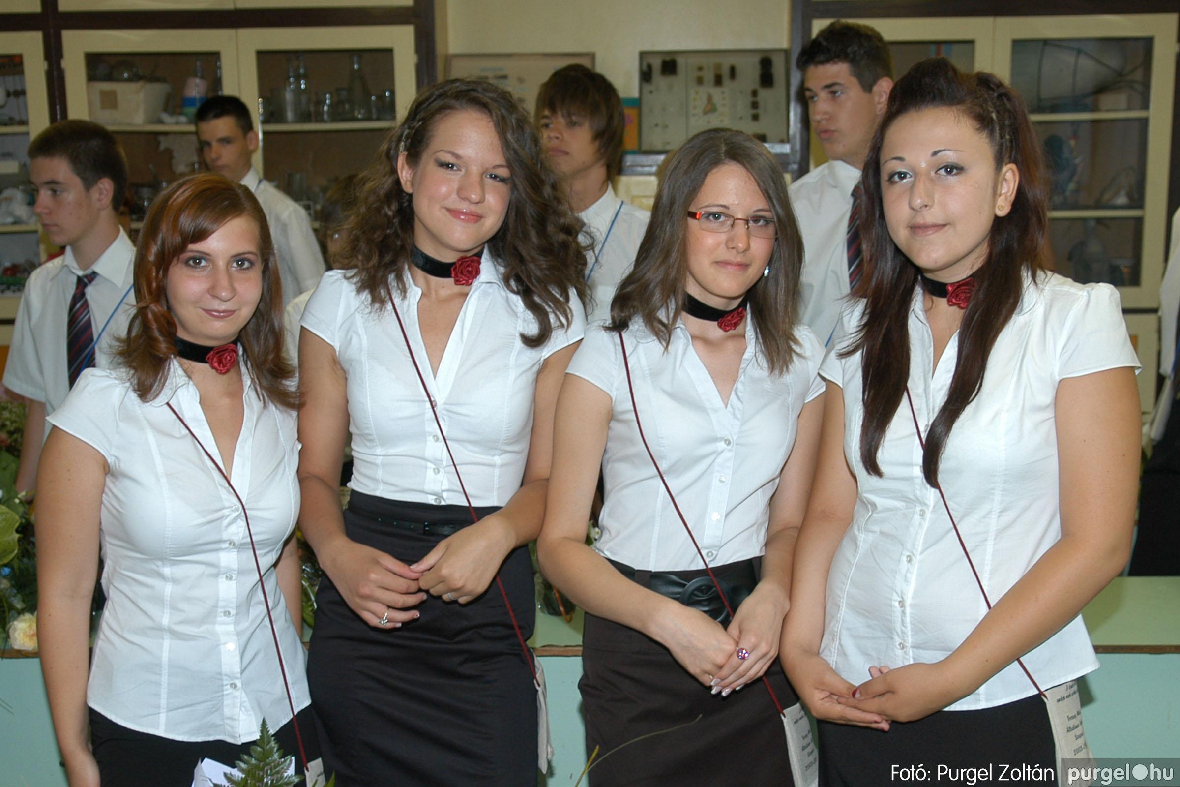 2011.06.18. 004 Forray Máté Általános Iskola ballagás 2011. - Fotó:PURGEL ZOLTÁN© DSC_0005q.jpg