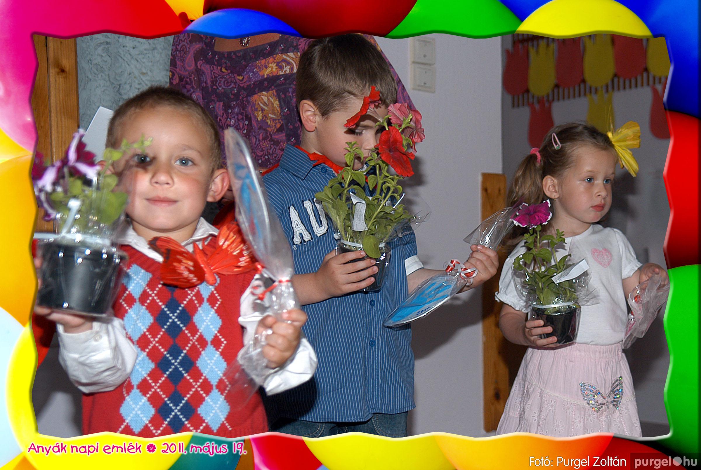 2011.05.19. 060 Kurca-parti Óvoda évzáró 2011. - Kisvakond csoport - Fotó:PURGEL ZOLTÁN© 424.jpg