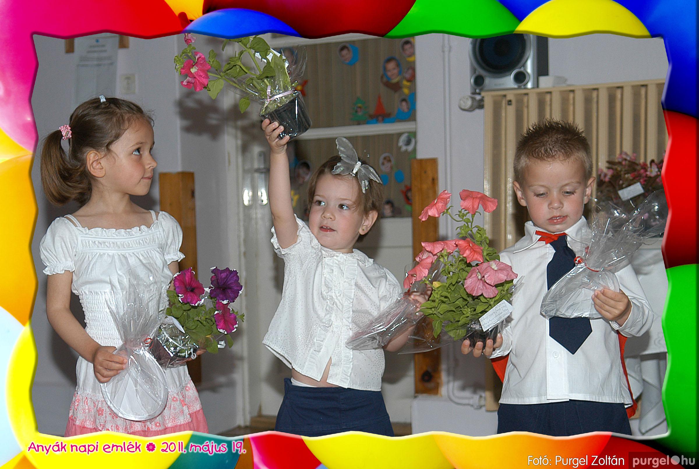 2011.05.19. 064 Kurca-parti Óvoda évzáró 2011. - Kisvakond csoport - Fotó:PURGEL ZOLTÁN© 428.jpg