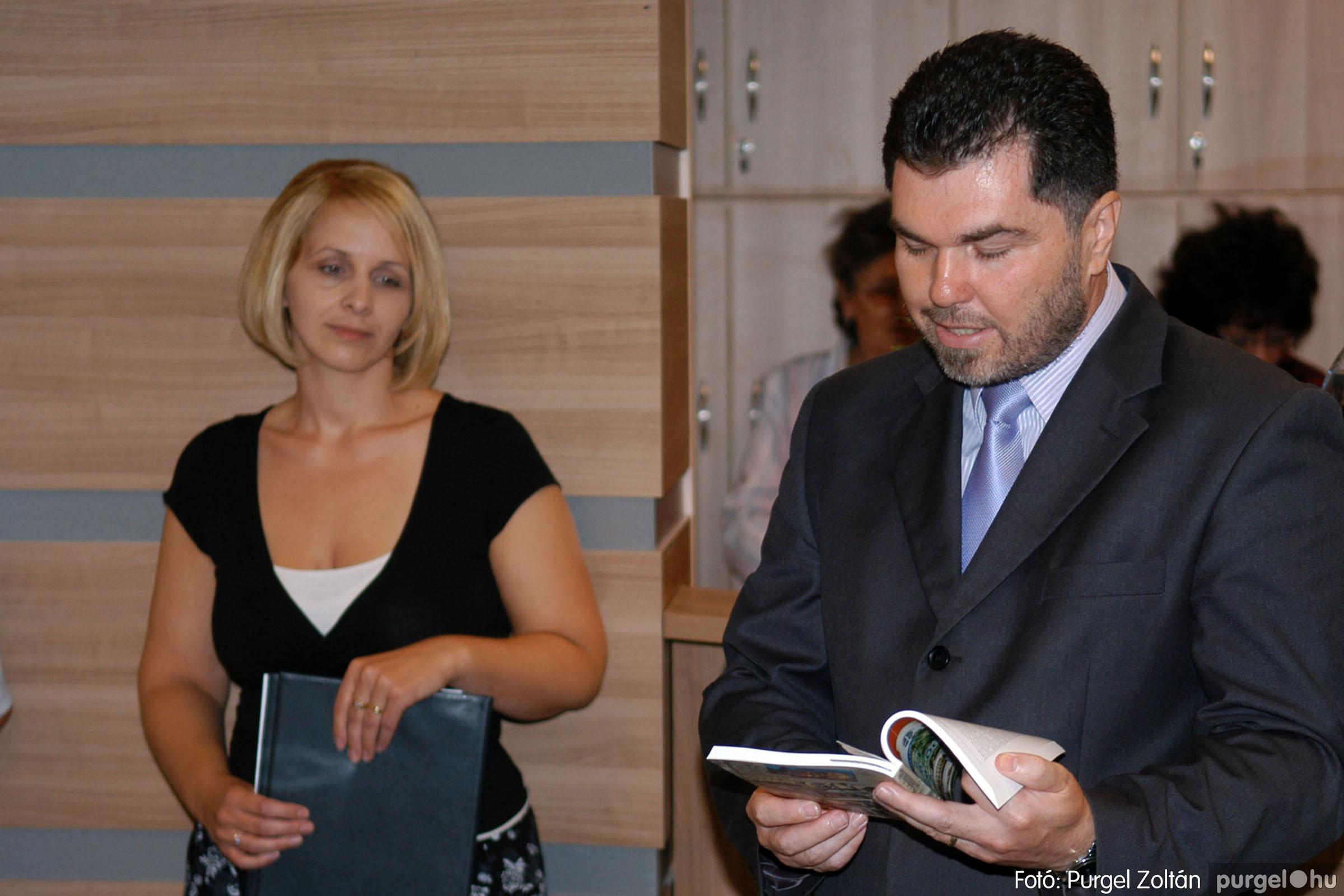 2011.07.22. 004 Szegvár és Vidéke Tak. Szöv. felújított szentesi kirendeltség megnyitó.jpg