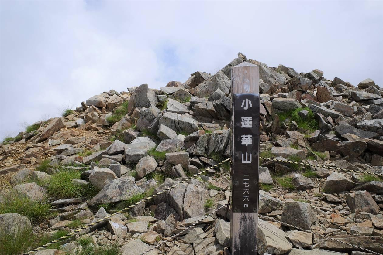 白馬岳・小蓮華山山頂