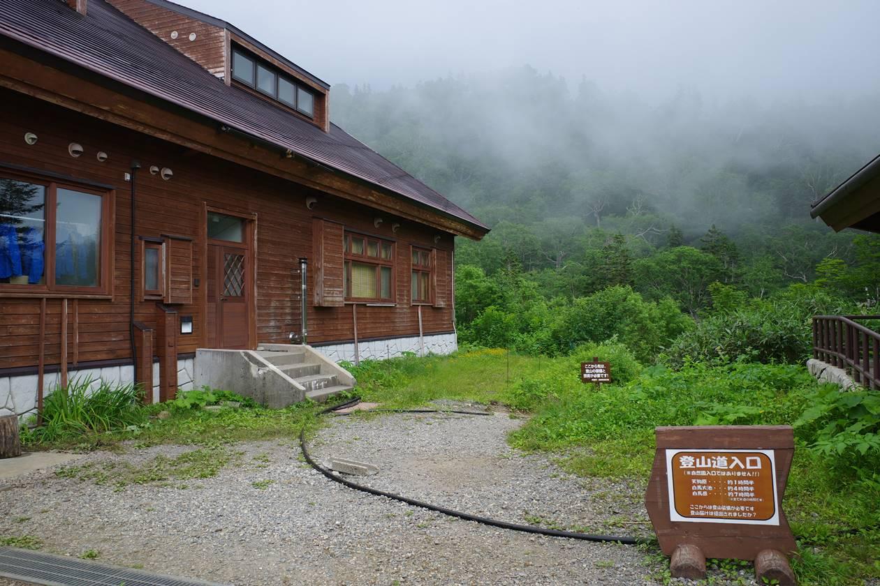 白馬岳 栂池登山口