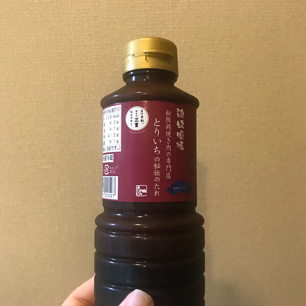 toriichi_16
