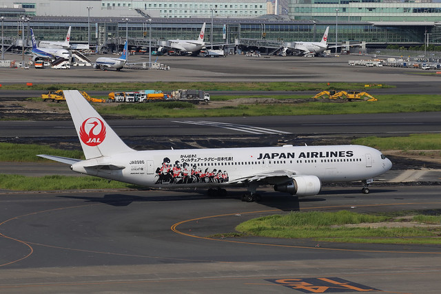 "Japan Airlines JA8986 ""JAL Rugby/Wheelchair Rugby Support special scheme"""