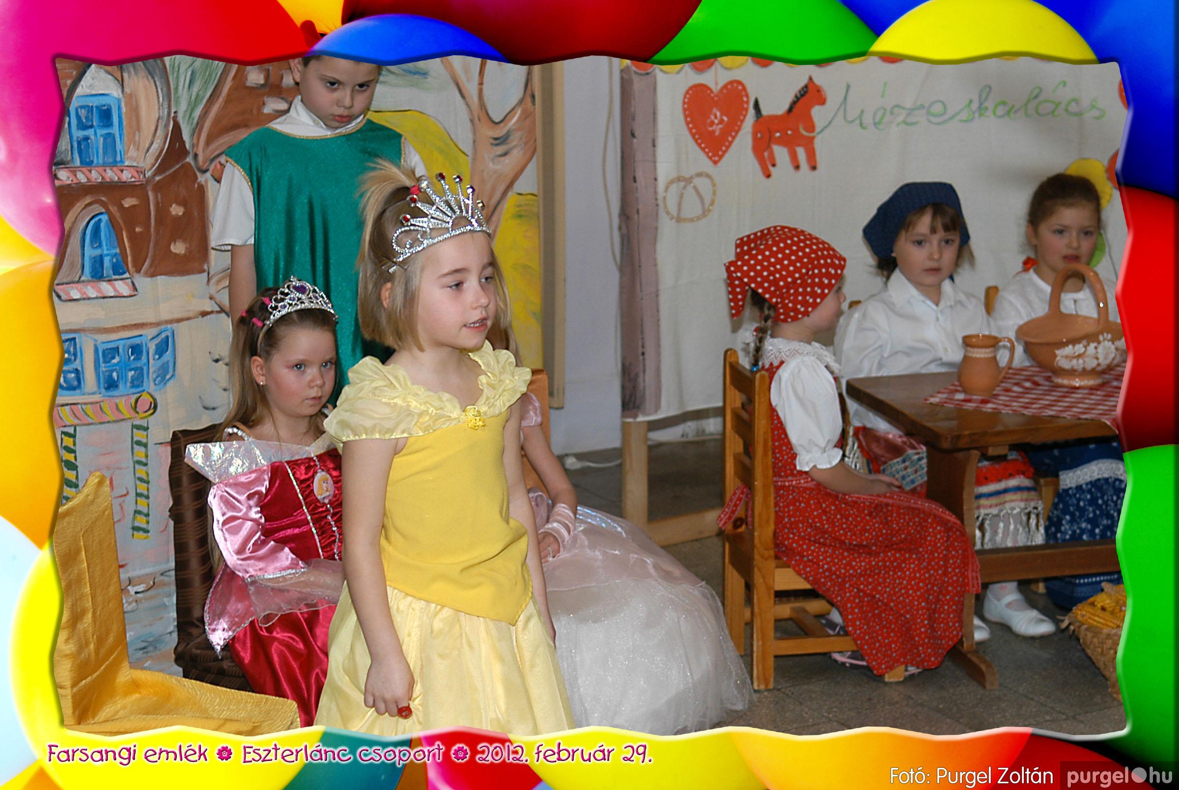 2012.02.29. 180 Kurca-parti Óvoda farsang 2012. - Eszterlánc csoport - Fotó:PURGEL ZOLTÁN© 103.jpg