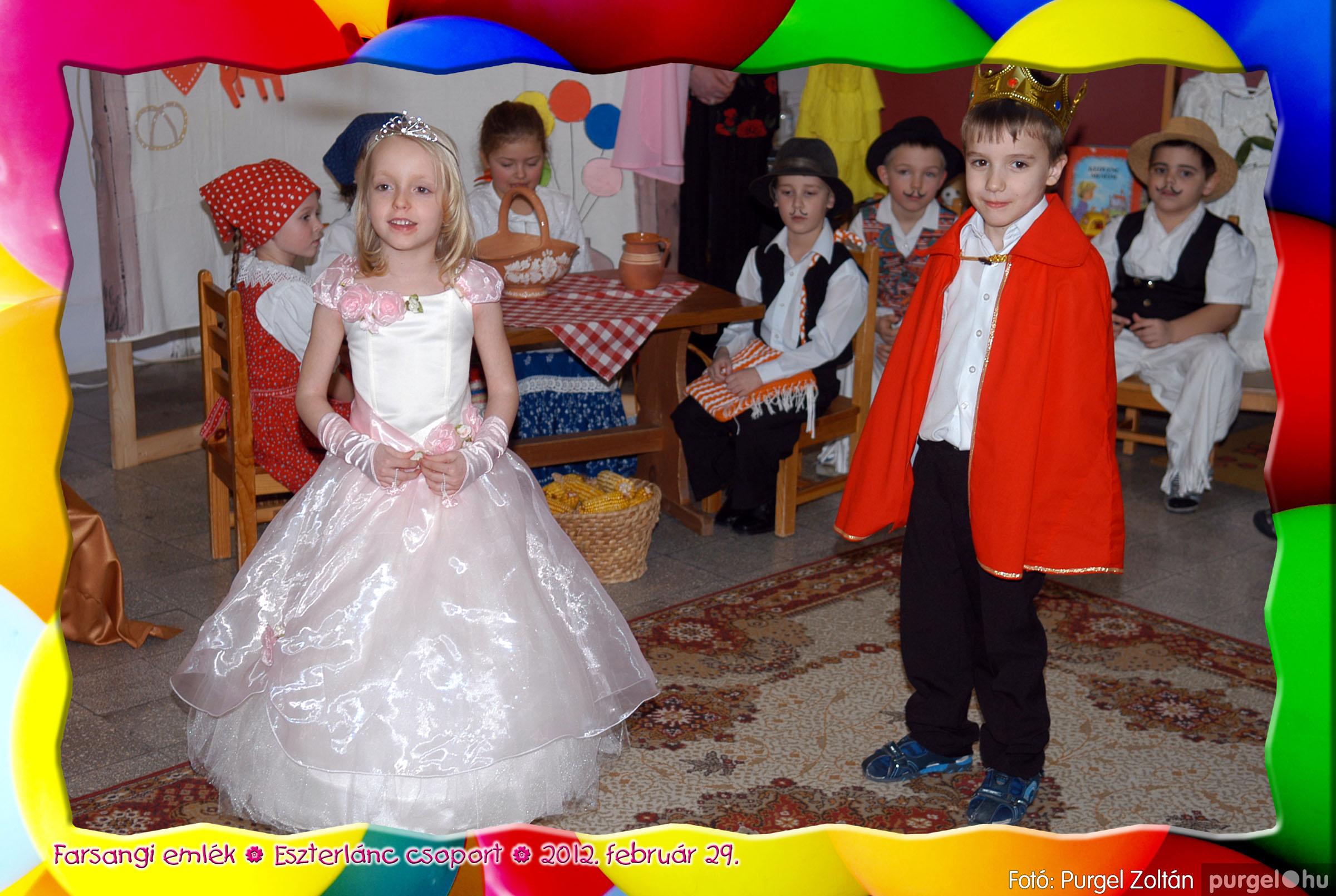 2012.02.29. 182 Kurca-parti Óvoda farsang 2012. - Eszterlánc csoport - Fotó:PURGEL ZOLTÁN© 105.jpg