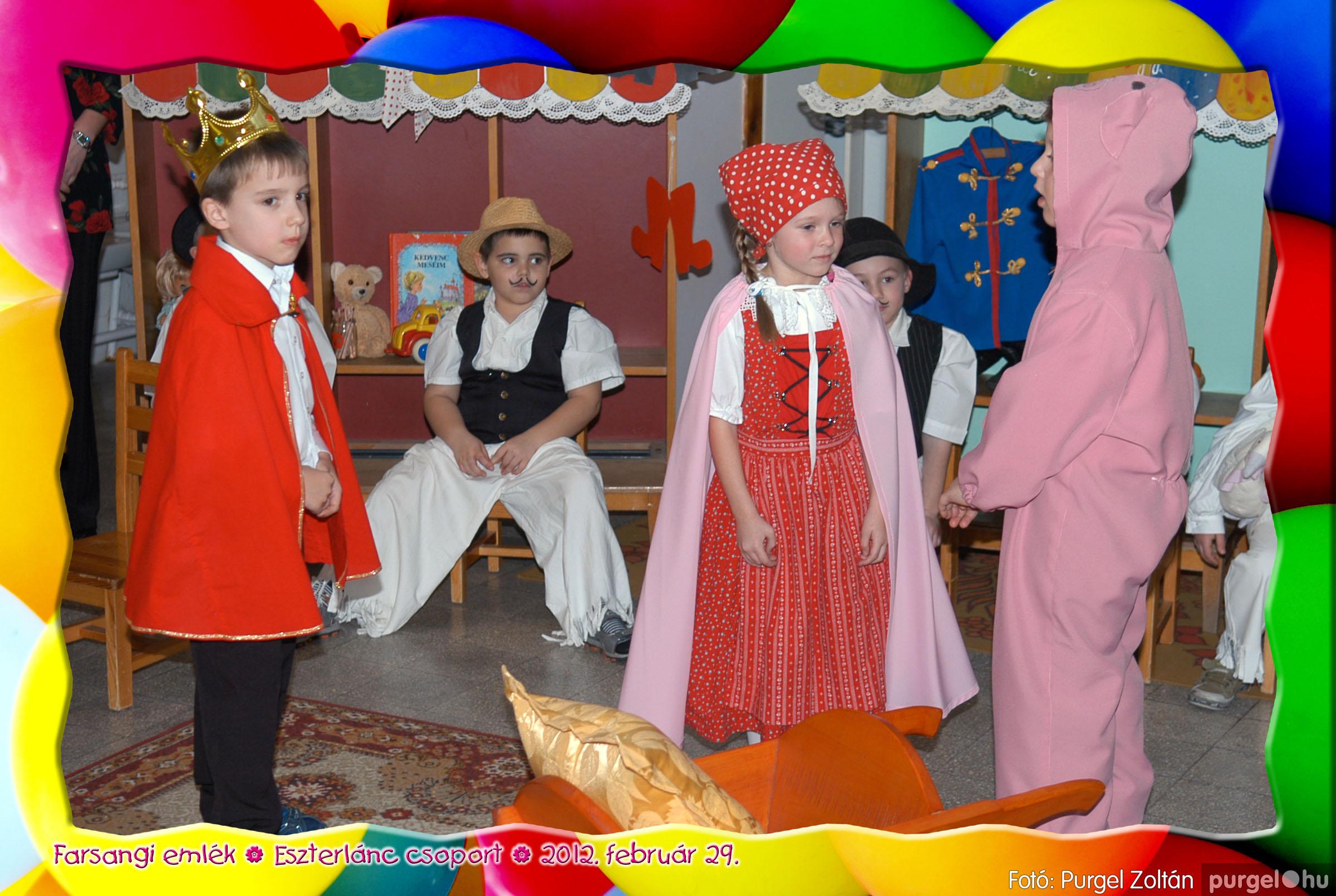 2012.02.29. 195 Kurca-parti Óvoda farsang 2012. - Eszterlánc csoport - Fotó:PURGEL ZOLTÁN© 118.jpg