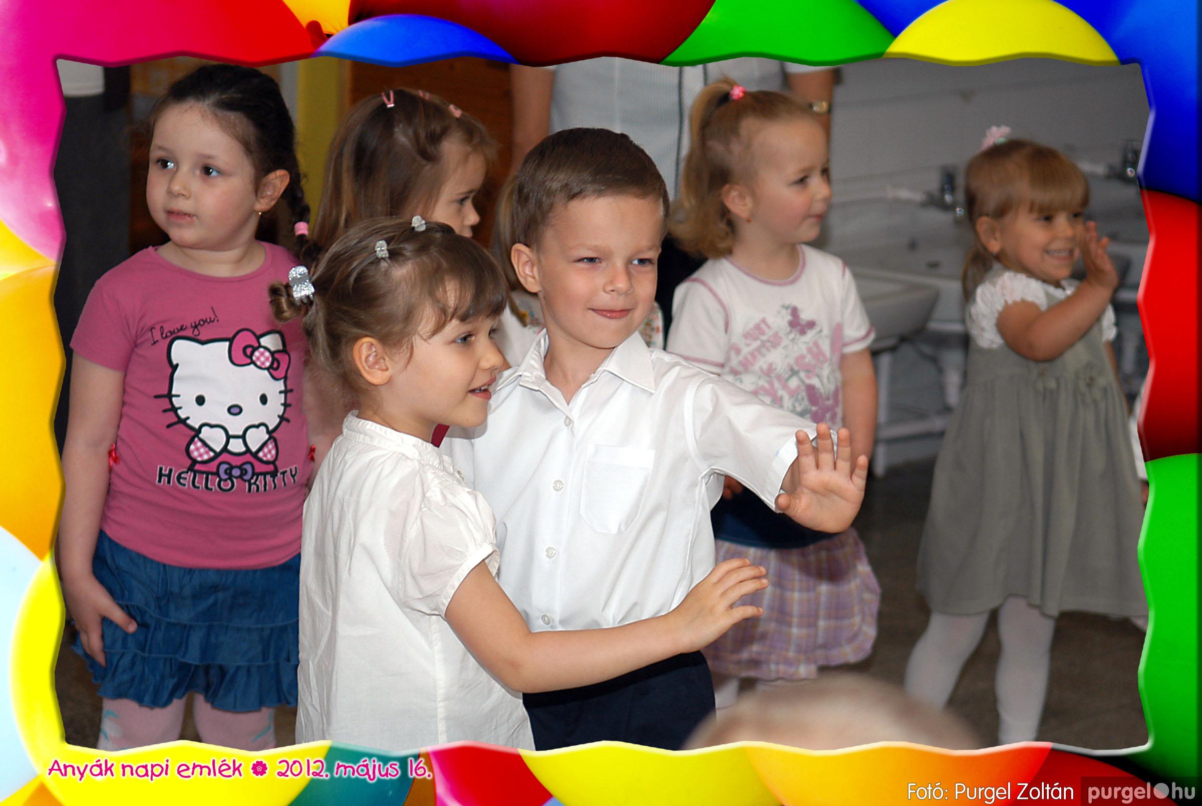 2012.05.16. 001 Kurca-parti Óvoda évzáró 2012. - Ficánka csoport - Fotó:PURGEL ZOLTÁN© 201.jpg