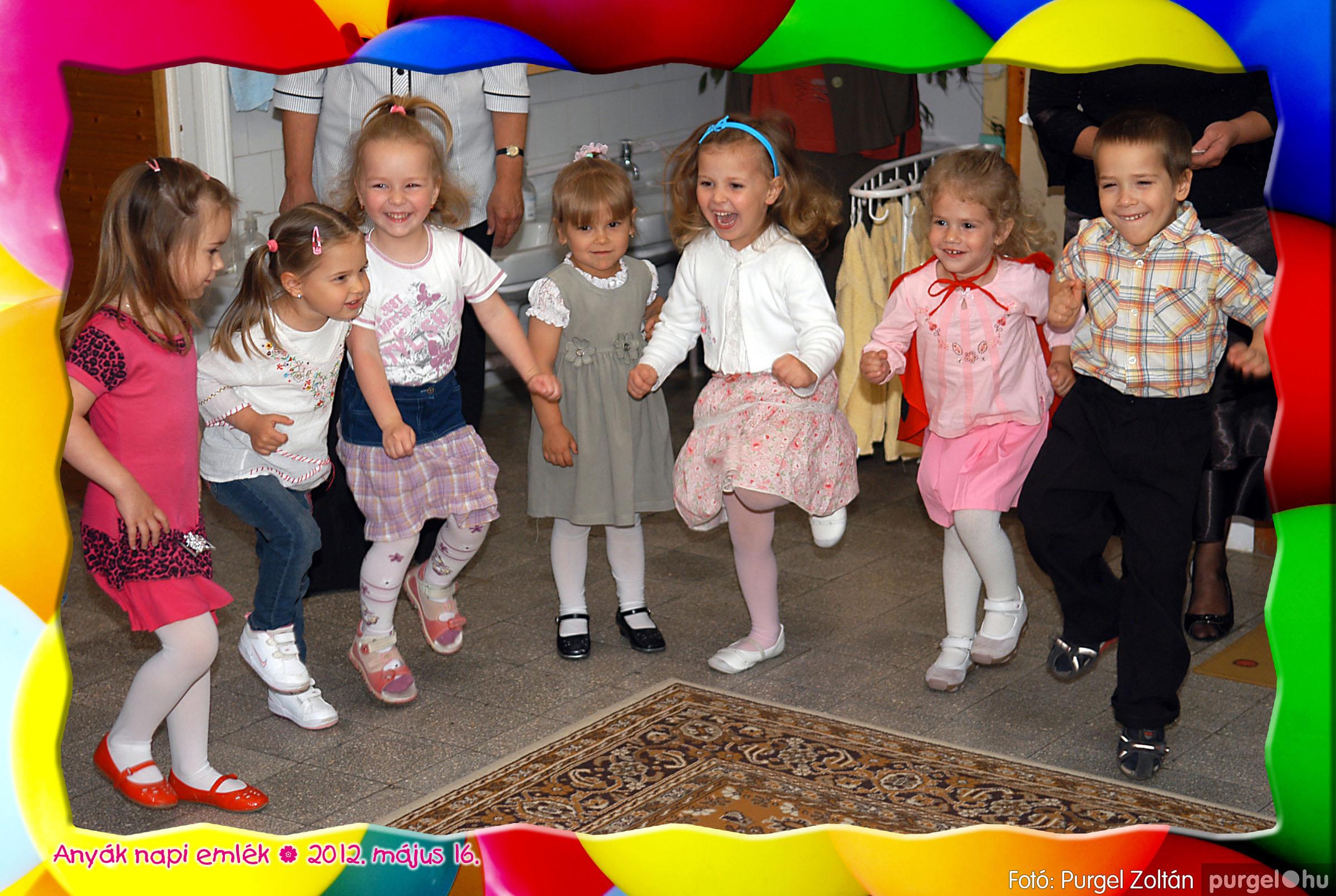 2012.05.16. 005 Kurca-parti Óvoda évzáró 2012. - Ficánka csoport - Fotó:PURGEL ZOLTÁN© 205.jpg