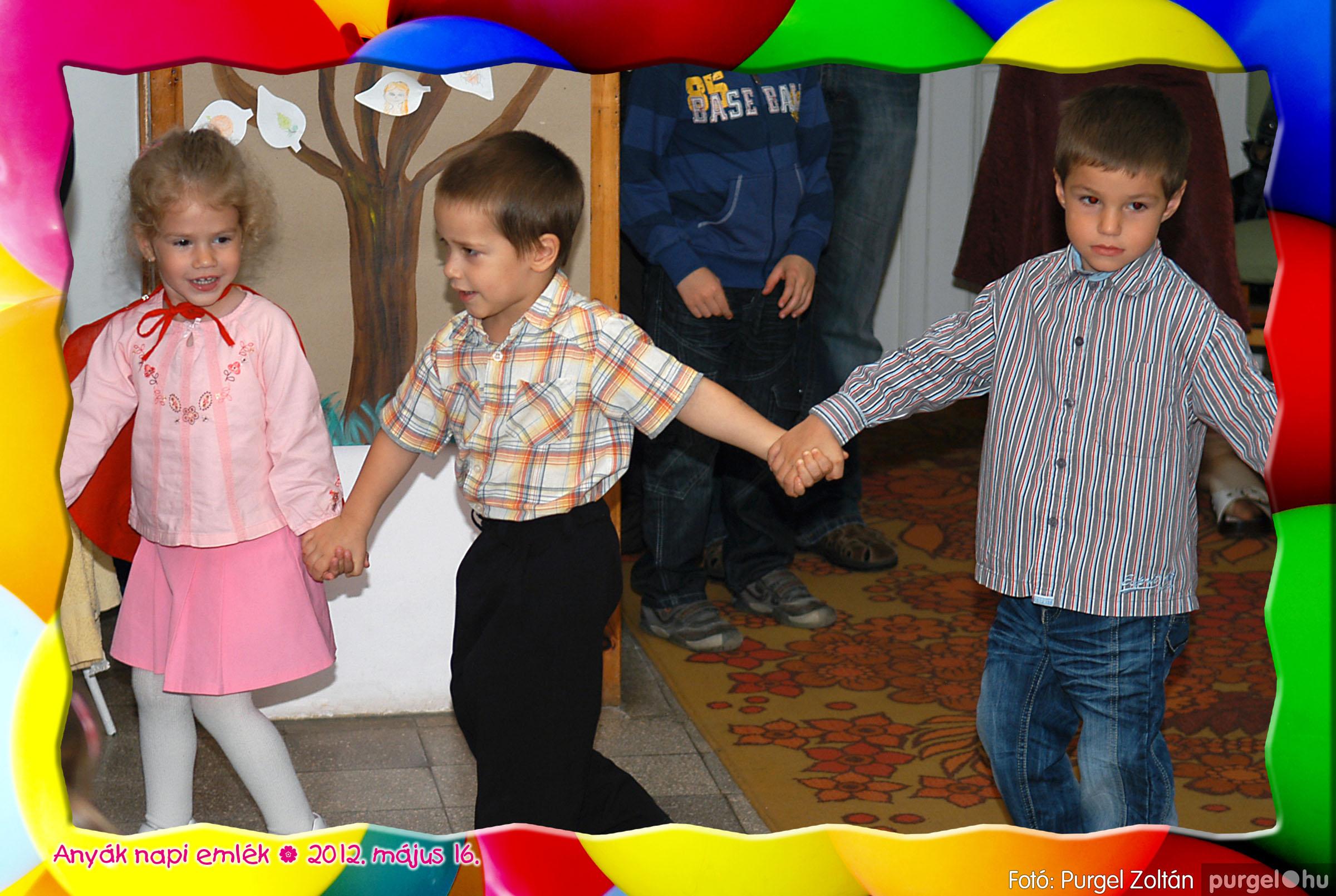 2012.05.16. 011 Kurca-parti Óvoda évzáró 2012. - Ficánka csoport - Fotó:PURGEL ZOLTÁN© 211.jpg
