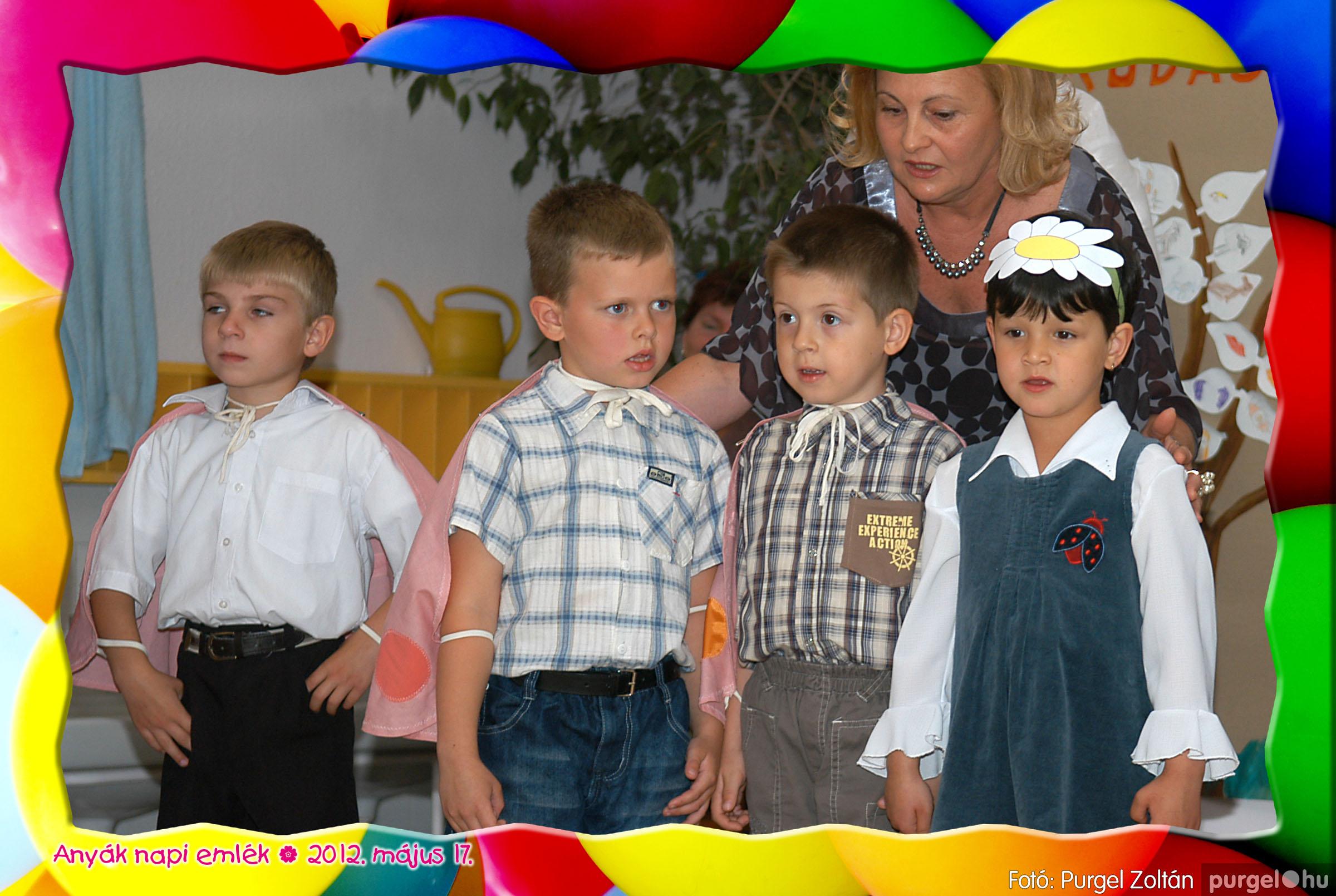 2012.05.17. 057 Kurca-parti Óvoda évzáró 2012. - Nyitnikék csoport - Fotó:PURGEL ZOLTÁN© 521.jpg