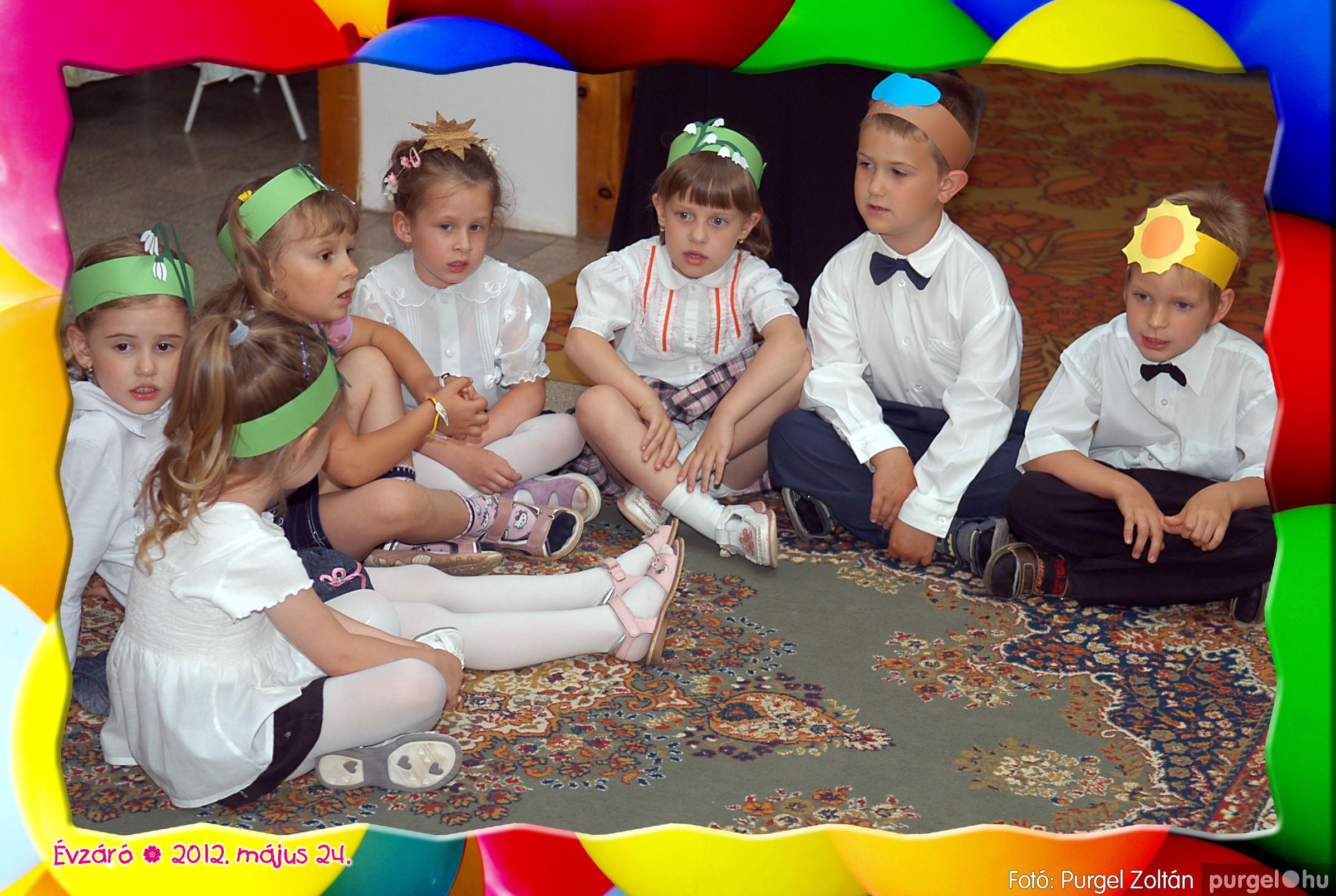2012.05.24. 114 Kurca-parti Óvoda évzáró 2012. - Kisvakond csoport - Fotó:PURGEL ZOLTÁN© 406.jpg