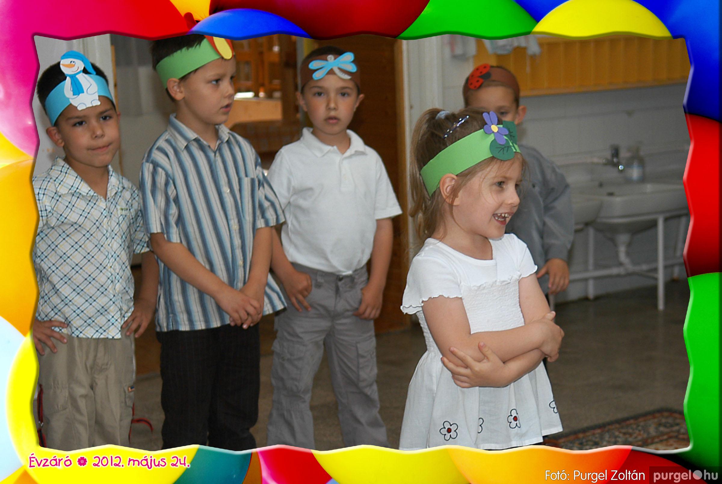 2012.05.24. 129 Kurca-parti Óvoda évzáró 2012. - Kisvakond csoport - Fotó:PURGEL ZOLTÁN© 421.jpg