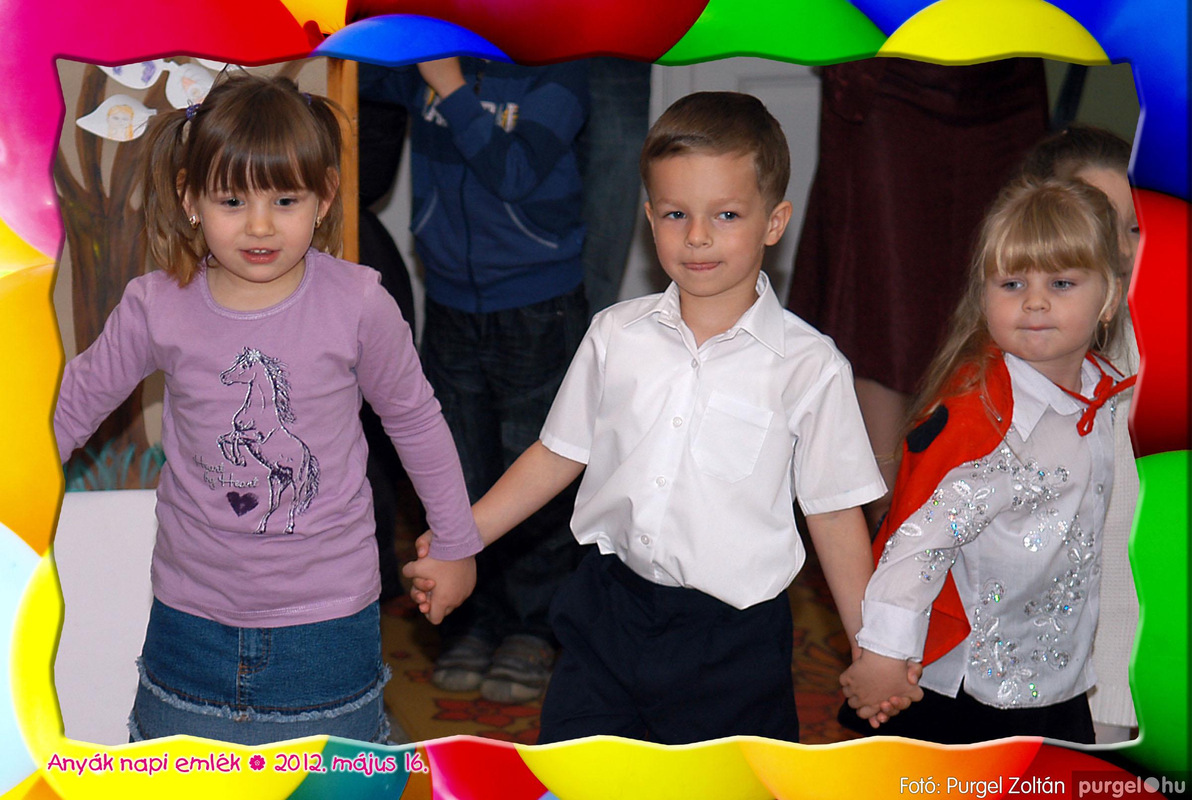 2012.05.16. 009 Kurca-parti Óvoda évzáró 2012. - Ficánka csoport - Fotó:PURGEL ZOLTÁN© 209.jpg