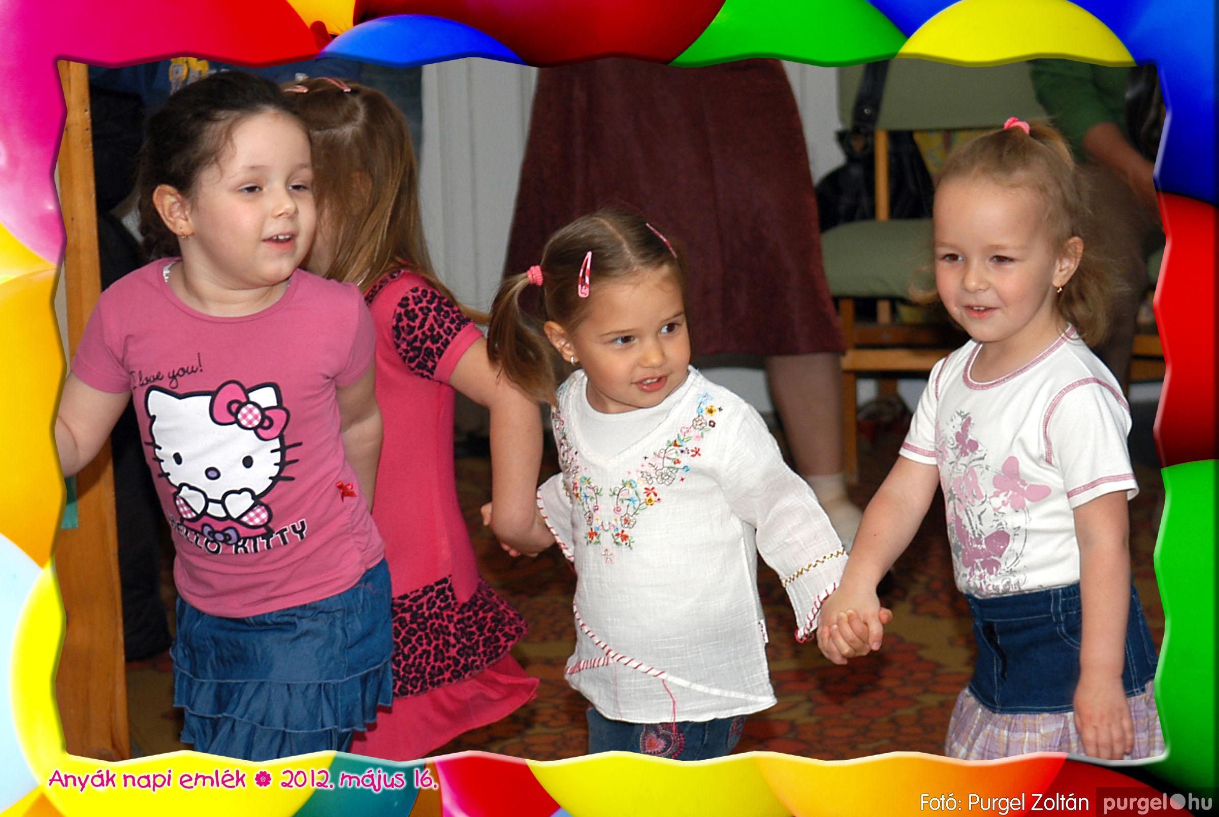 2012.05.16. 010 Kurca-parti Óvoda évzáró 2012. - Ficánka csoport - Fotó:PURGEL ZOLTÁN© 210.jpg