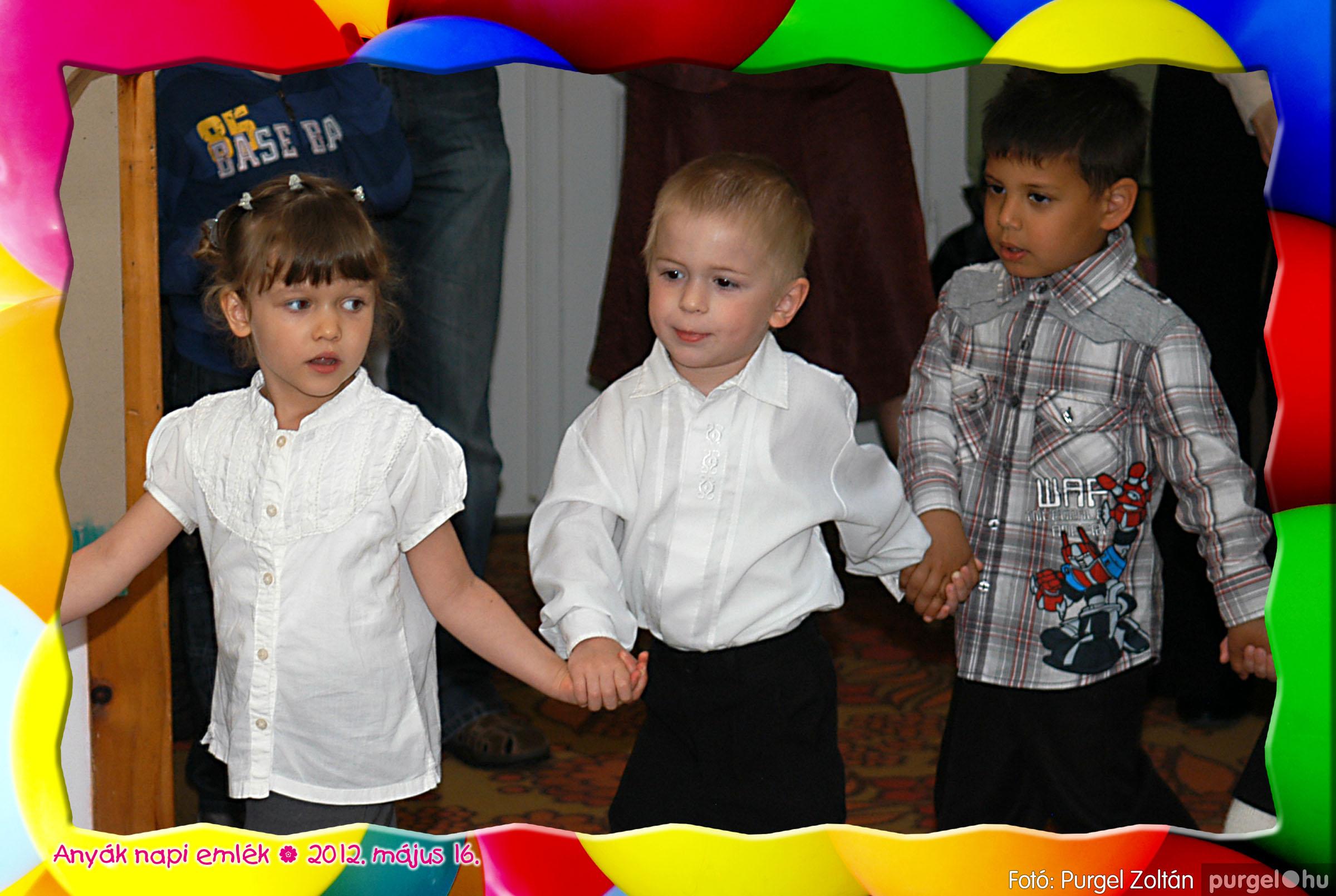 2012.05.16. 013 Kurca-parti Óvoda évzáró 2012. - Ficánka csoport - Fotó:PURGEL ZOLTÁN© 213.jpg