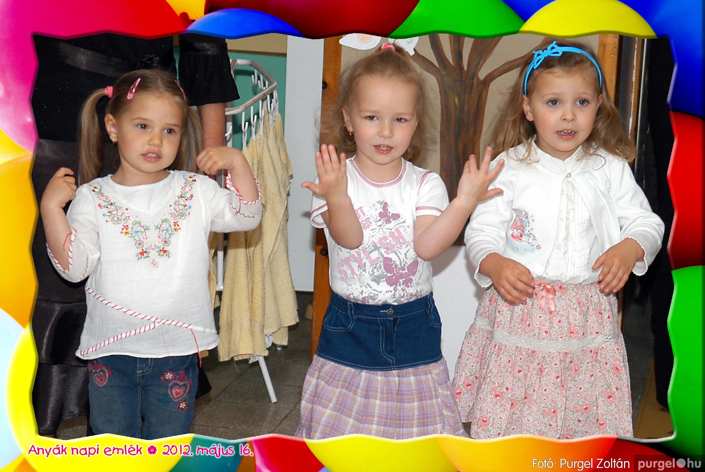 2012.05.16. 015 Kurca-parti Óvoda évzáró 2012. - Ficánka csoport - Fotó:PURGEL ZOLTÁN© 215.jpg