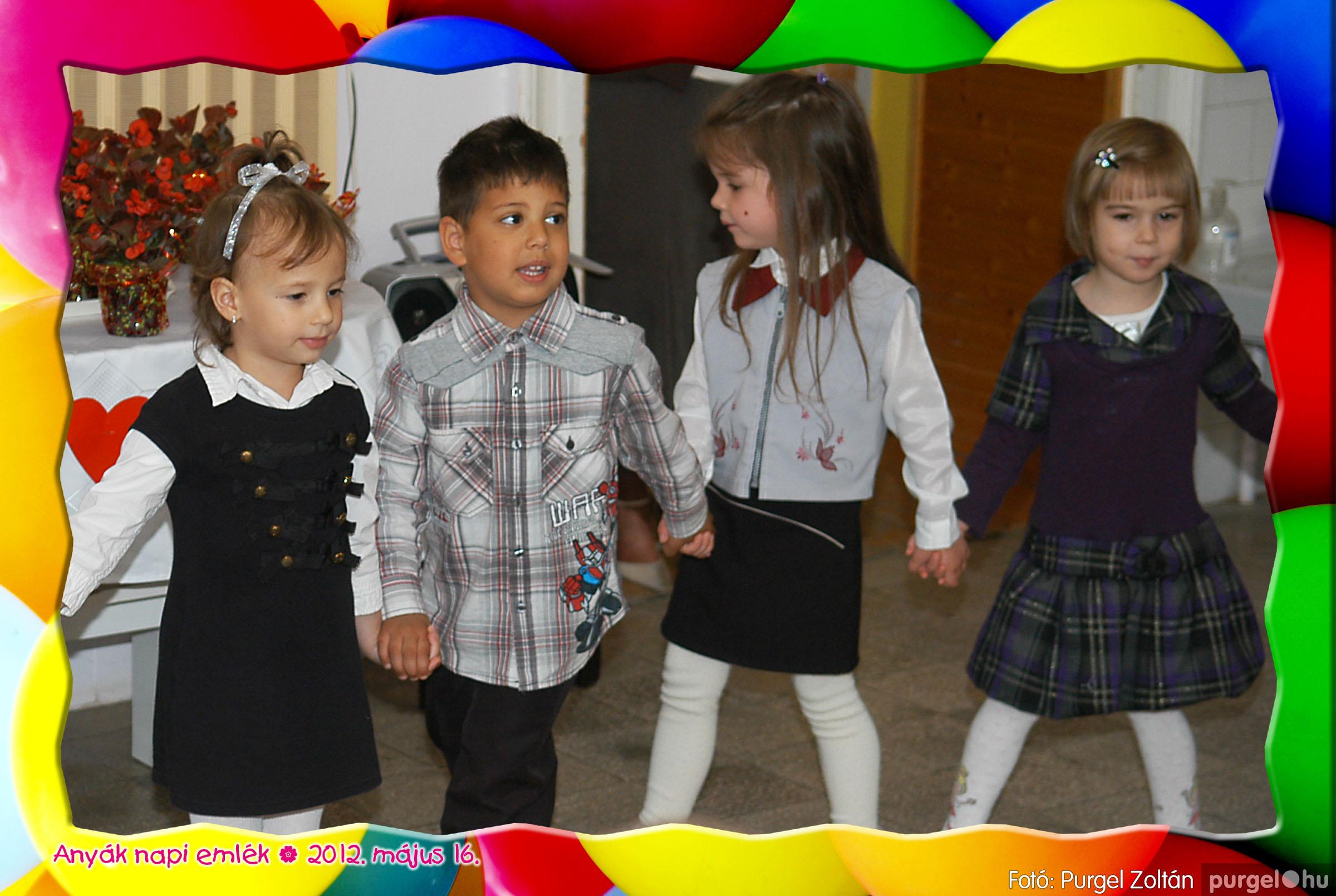 2012.05.16. 020 Kurca-parti Óvoda évzáró 2012. - Ficánka csoport - Fotó:PURGEL ZOLTÁN© 220.jpg